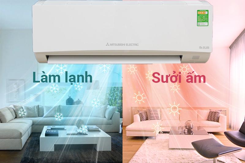 Sự khách biệt giữa máy lạnh 1 chiều và 2 chiều?